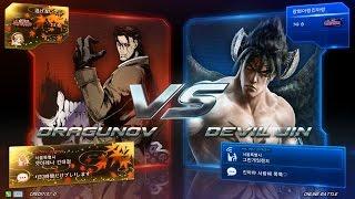 getlinkyoutube.com-TEKKEN 7 10/8 Help Me vs Ji3moon Ace (철권7 헬프미 vs 지삼문에이스)