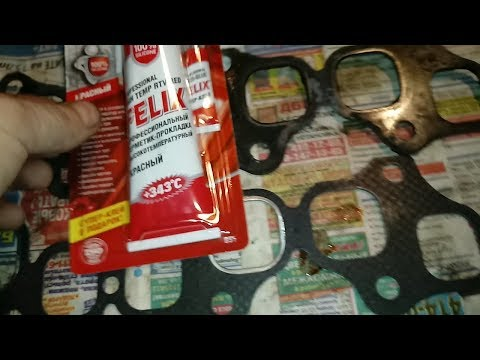 Подсос воздуха Great Wall Safe Евро 2 Замена прокладок коллектора. Чистим форсунки.
