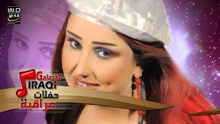getlinkyoutube.com-الحان العبد الله - روحى الك يا غالى / Alhan El Abdallah - Rohy Elak Ya Elghali