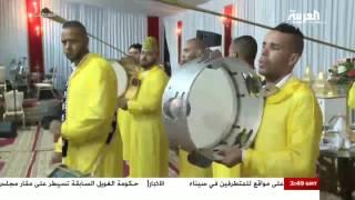 getlinkyoutube.com-العرس التقليدي في #المغرب