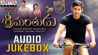 Srimanthudu  Full Songs Jukebox || Mahesh Babu, Shruthi Hasan, Devi Sri Prasad