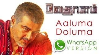 getlinkyoutube.com-Aaluma Doluma - WhatsApp Version - From Vedalam
