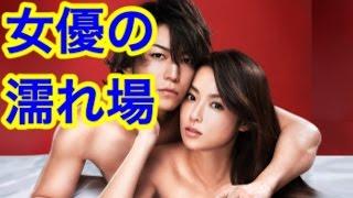 getlinkyoutube.com-【脱いだ!!】有名女優のヌードが見れる映画【濡れ場】