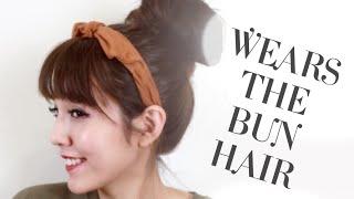 getlinkyoutube.com-三分鐘綁好一整天都不會掉的包包頭 3 minute hair bun