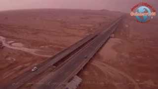getlinkyoutube.com-تصوير بالطيران الشراعي لجريان وادي الرمة وأمطارجنوب الرس (القشيع) 4-3-1435