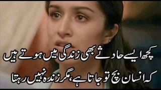 dil e umeed sad poetry song width=