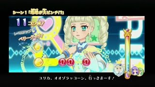 getlinkyoutube.com-【アイカツ】藤堂ユリカ様で「ロンリーグラビティ」♪