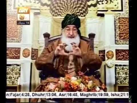 atari Khuiratta 14 april 2014 by Peer Alauddin Siddiqui