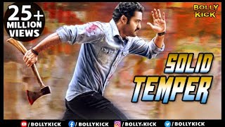 Solid Temper Full Movie | Hindi Dubbed Movies 2017 Full Movie | Jr. NTR
