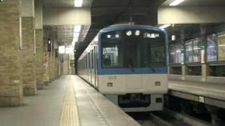 getlinkyoutube.com-【阪神電鉄】5500系5515F%普通石屋川行@三宮(080220)