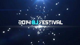 getlinkyoutube.com-[아프리카TV] BJ Festival 2014 MC: 최군,쇼리