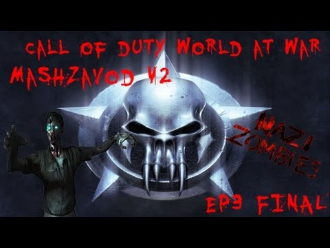 Call of duty world at war ep3 | Mashzavod  FINAL w/ Mega