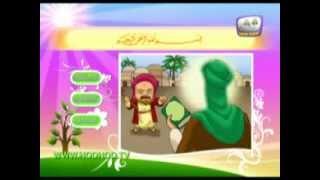 getlinkyoutube.com-تعليم القرآن الكريم للاطفال-سورة الماعون.flv