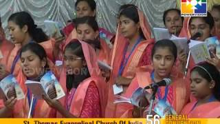 getlinkyoutube.com-56th Evangelical General Convention 2017  │Powervision TV │Episode #  02
