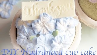 getlinkyoutube.com-DIY Sweets Deco Hydrangea Cup Cake Gift Box