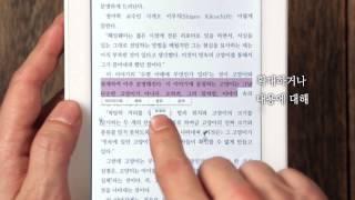 getlinkyoutube.com-전자책(e-book) 홍보영상