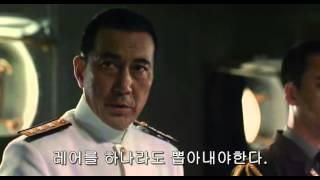 getlinkyoutube.com-[칸코레] 연합 함대 건조장관 칸코로쿠 야마모토