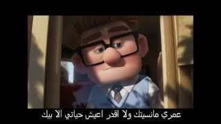 getlinkyoutube.com-عمرى ما نسيتك وائل جسار