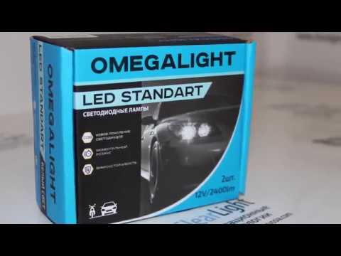 Новинка! Светодиодные лампы Omegalight Standart 3000K