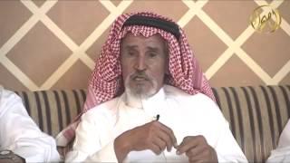 getlinkyoutube.com-قصة فحيمان الجهني مع قبيلة شمر