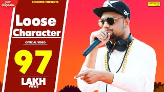 getlinkyoutube.com-Loose Character || लूज़ करैक्टर || MD & KD || New Haryanvi Lattest Songs 2015