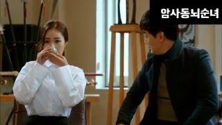 getlinkyoutube.com-Moorim school ep 5-8 Kan Mi Youn (& Teachers) cut