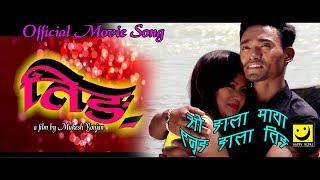 New Tamang Movie TING official song _Oh Ngla Maya ..fet . Rupesh yonjan Sabina Ghising width=