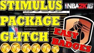 getlinkyoutube.com-STIMULUS PACKAGE GLITCH - NBA 2K16 100% WORKING - GET BADGES EASY