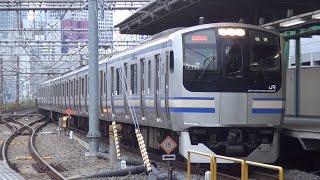 getlinkyoutube.com-~30両編成~ 横須賀線E217系 故障車両の救援列車運転 品川~戸塚 追っかけ 30 Cars Train in Japan