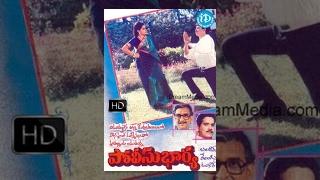 getlinkyoutube.com-Police Bharya Telugu Full Movie || Seetha, Naresh, Gollapudi || Relangi Narasimha Rao || Raj-Koti