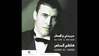 getlinkyoutube.com-Kadim Al Saher … Qoulee Ouhibbouka   كاظم الساهر … قولي احبك
