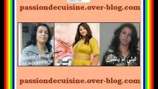 getlinkyoutube.com-دجاج على طريقة الأعراس من عند حورية الشويخ بصوت ليلى أم ياسين 18/08/2014
