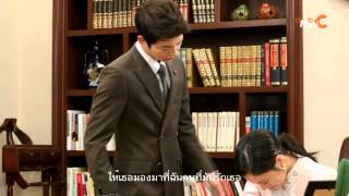 getlinkyoutube.com-[THAI SUB] Really - Song Joong Ki Innocent Man OST(mv2)