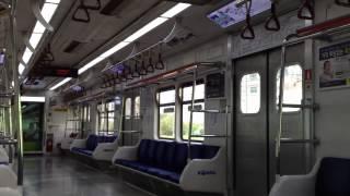 getlinkyoutube.com-안내방송 - 코레일(한국철도공사) 1호선 '신도림역' / Korea Seoul subway line1. Sindorim station announcement