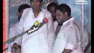 getlinkyoutube.com-Zakir  Malik Mukhtar Hussain  p  1  Jashan 3 shiban 2014 Chak Shiaan