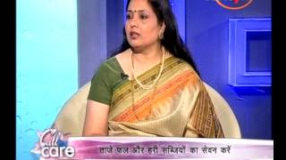 getlinkyoutube.com-Ulcer Problem - Dr Vibha Sharma tell what the reasons for Ulcer And how to solve