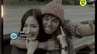 getlinkyoutube.com-Big Bang - Haru Haru (하루하루) MV (HD)