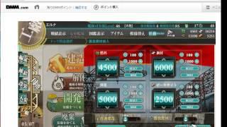 getlinkyoutube.com-大和高確率レシピで武蔵を狙う!「艦これ」