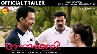 getlinkyoutube.com-Anarkali | Official Trailer HD | Prithviraj Sukumaran | Miya George