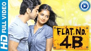 Malayalam Full Movie 2014 Latest | Flat No.4B Watch Malayalam Full Movie Online