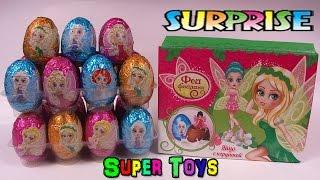 Феи файлин киндер сюрприз новинка 2015 / Fairies faylin egg with a toy Kinder Surprise