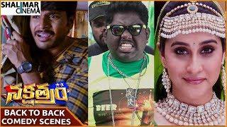 Nakshatram Movie    Back To Back Comedy Scenes    Sundeep Kishan    Shalimarcinema
