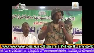 getlinkyoutube.com-شعر قوي وأغاني حماسية في تمجيد الجيش السوداني بمناسبة احتفال البلاد باستقلال السودان المجيد