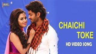 getlinkyoutube.com-Chaichi Toke | Om | Nusraat Faria | Savvy | Ash King | Hero 420 Bengali Movie 2016