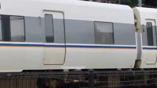 getlinkyoutube.com-JR西日本福知山支部 豊岡駅内にて 289系が出番待ち