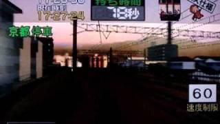 getlinkyoutube.com-電車でGO!3 通勤編 山陰本線ATS確認イベント