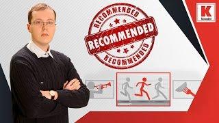 getlinkyoutube.com-Как работают рекомендованные видео на YouTube   Как YouTube подбирает видео для рекомендаций