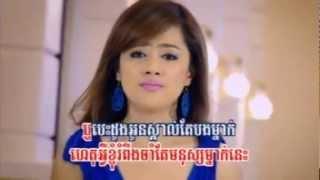 getlinkyoutube.com-[ RHM VCD Vol 134 ] Sokun Kanha - Khos Klang Man Te Dal Oun Srolunch Bong (Khmer MV) 2012
