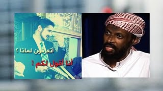 getlinkyoutube.com-تفسير وجود اشخاص امثال خالد المولد في مجتمعتنا 【د.عدنان إبراهيم】