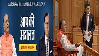 getlinkyoutube.com-Arun Jaitley in Aap ki Adalat (Full Episode)
